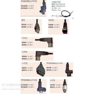 供应三丰spc数据线供应,三丰数据线905338,日本三丰905338数据线现货价格