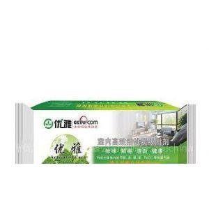 供应优雅家居室内空气污染治理、空气污染治理公司、去除甲醛产品