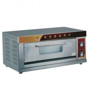 供应广州上海烨昌电烤箱 用来烤面包烤月饼的机器