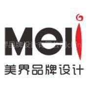 供应长沙广告设计/长沙广告公司/长沙设计公司