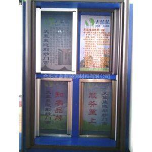 供应合肥防蚊纱窗 合肥隐形纱窗公司