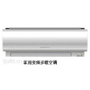 供应三菱空调 三菱中央空调 三菱家用空调 三菱MXZ系列家用变频多联空调