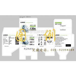 供应led灯具包装盒 节能产品包装彩盒纸盒 led产品彩盒