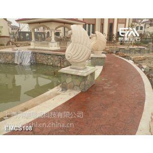 供应安徽彩色艺术地坪,艺术地坪,压印混凝土材料模具大减价啦