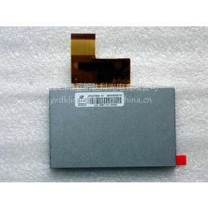 供应AT043TN25 V.2