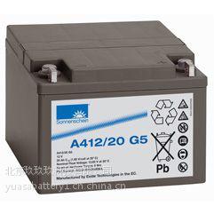 供应阳光A412/32G6(12v32ah胶体)蓄电池