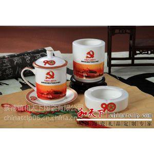 供应陶瓷三件套 景德镇陶瓷办公三件套 陶瓷办公三件套厂家批发