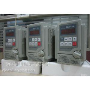 供应爱德利变频器 AS2-107变频器