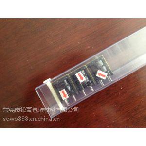 供应IC电源包装套管,透明塑胶棒,塑胶硬管