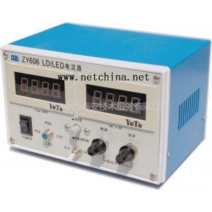 供应半导体激光器电源 型号:HZ6-ZY606库号:M139140