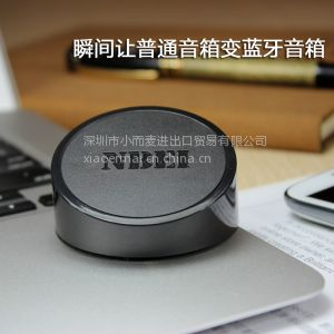 供应小而麦 迷你小音箱 蓝牙接收器  插卡 U盘 收音功能 批发 零售