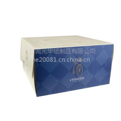 专业生产化妆品盒、饰品盒,食品盒、开窗彩盒东莞定做生产厂家