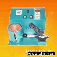 供应北京热转印烫画花机/热转印机