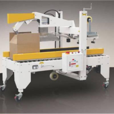 供应厂家直供 温州手动式简易胶带封箱机 中小企业胶带封箱机
