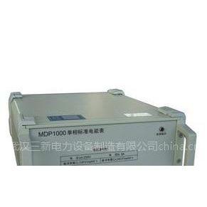 供应SXDB-D型单相宽量程标准电能表