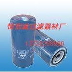 供应供应JX0818机油滤清器
