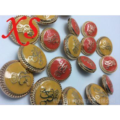 厂家直批  英伦复古徽章点油手缝扣 大衣风衣经典搭配金属钮扣