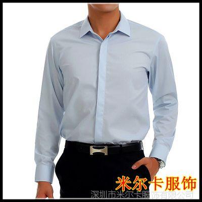 办公室职员衬衣【浅蓝色商务男士衬衫】深圳男女衬衣制服定做