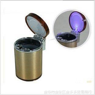 车载烟灰缸/带LED灯/高性能车用烟灰缸/汽车烟灰缸