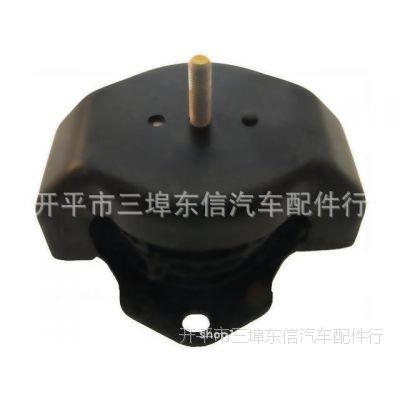 MR510056 三菱机脚胶