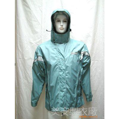 深圳棉衣厂家直销 女式冲锋衣 滑雪冲锋衣