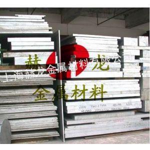 供应5A05铝板价格批发 进口铝板厂家直销5A05 热处理铝板价格5A05