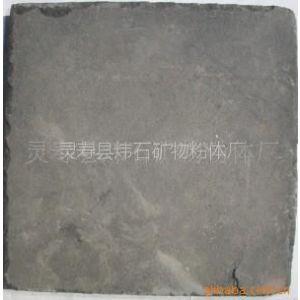 供应黑色砂岩板
