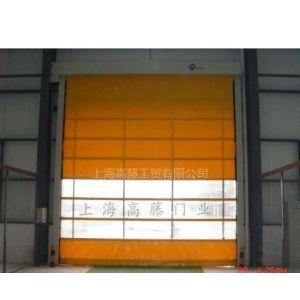上海高藤门业 供应堆积式高速门 适用性:厂房的任何内门或外门