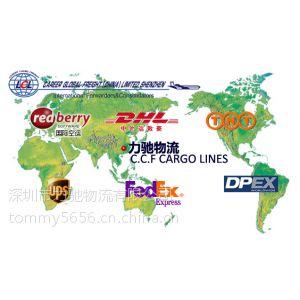 供应深圳物流公司 阿拉伯联合酋长国物流专线 海运 空运 快递 到迪拜物流专线