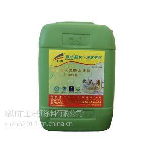 供应深圳厂家直销聚合物水泥防水涂料经济型 防水涂料 水性涂料
