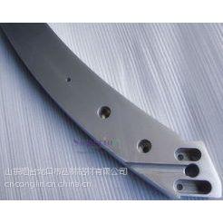 供应烟台铝合金制品CNC加工及焊接加工厂商