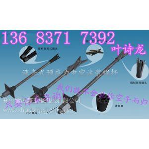 供应重庆自进式中空锚杆 重庆贵州隧道自钻中空锚杆每米重量