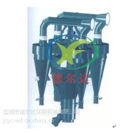 信尔达供应涡旋组合式选粉机,细度调节方便,密封性好