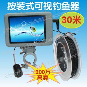 供应批发200万高清钓鱼摄像头 3.5寸可视钓鱼器 30米有线探鱼器