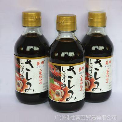供应批发零售葵田广东调味品鱼生黄豆酱油200ml*12瓶 寿司鲜酱油