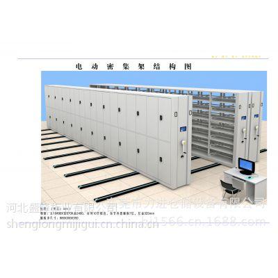 河北盛隆柜业有限公司专业生产各种密集柜