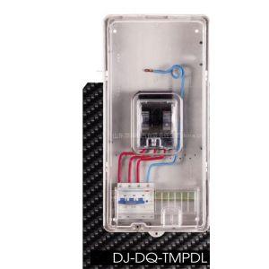 供应优质透明电表箱(DJ-DQ-TMPDL)