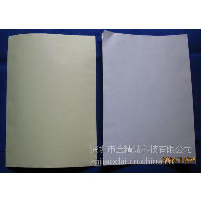 单/双面导电布|加厚/超薄|平/格纹导电布胶带 优惠热销 厂家订做