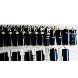 供应110SZ01伺服直流电机