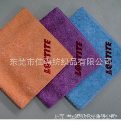 【汉高超细纤维擦车巾】生产厂家 多功能擦拭布 擦车毛巾 抛光巾