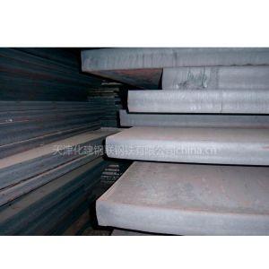 供应热轧卷板开平板(SS400Q235Q345)