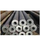 北京钢材主要品种成钢20mg无缝管价格下滑