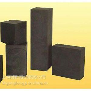 供应批发西格里R8340石墨$$德国R8340石墨进口板材