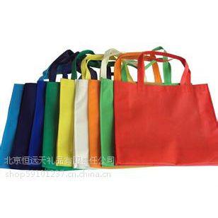 北京购物袋 无纺布袋 环保袋厂家