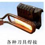 贵州供应国韵泵管淬火/中频感应加热设备