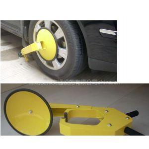 供应高级手动车轮锁锁车器车轮防盗锁交警锁车车轮锁批发
