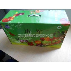 供应蔬菜包装盒,水果包装盒,蔬果用纸盒