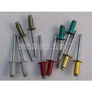 供应多彩色铝合金抽芯拉铆钉 红色绿色金色茶色白色铆钉