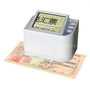 供应承兑汇票鉴别仪PF-3000 中档便携式票据鉴别仪