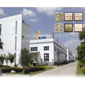 供应石头纸设备生产线国内研发生产双螺杆塑料改性造粒挤出成型南京聚力塑机盛总欢迎你参观指导